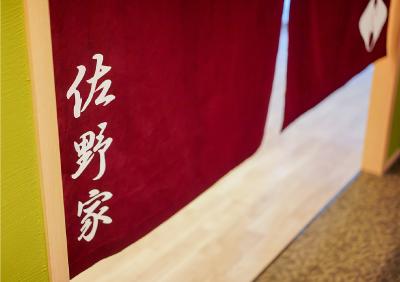 京都のお祭一覧